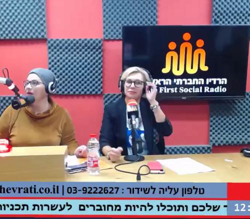 Наша Kira Mashinski Bozhko в эфире Радио Хеврати у Анастасия Бильдер
